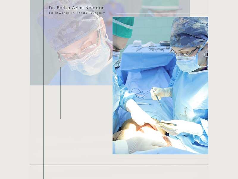 جراحی زیبایی سینه (پستان) و انواع آن