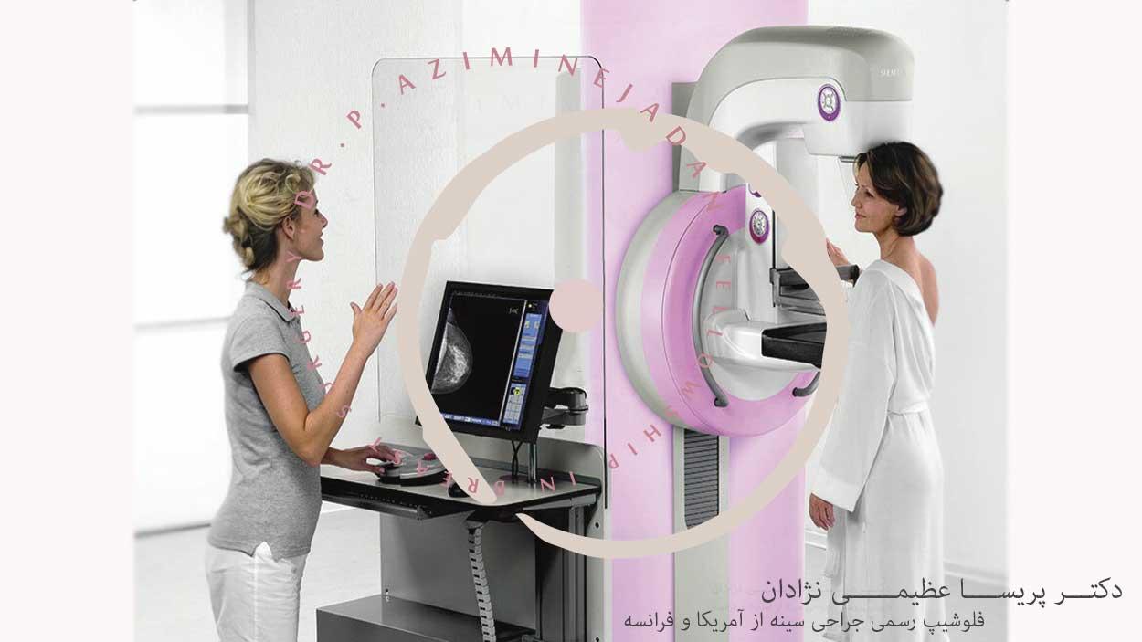 غربالگری-سرطان-پستان---ماموگرافی